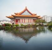 National Concert Hall, Taipei - Taiwan. Stock Images
