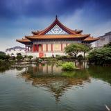 National Concert Hall, Taipei - Taiwan Stock Images