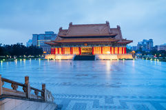 National Concert Hall, Taipei - Taiwan Royalty Free Stock Image
