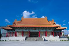 The National Concert Hall of Taiwan Under Blue Sky Stock Photography