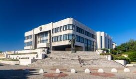 National Council (Narodna rada) of Slovakia Royalty Free Stock Photos