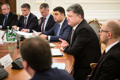 National Council of the reforms in Kiev. Ukraine Royalty Free Stock Images