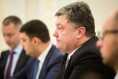 National Council of the reforms in Kiev. Ukraine Stock Photos