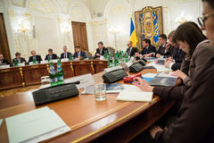 National Council of the reforms in Kiev. Ukraine Stock Image