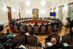 National Council of the reforms in Kiev. Ukraine Royalty Free Stock Photography