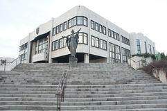 National Council of Slovak Republic Royalty Free Stock Photos