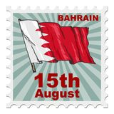 National day of Bahrain Royalty Free Stock Photos