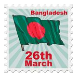 National day of Bangladesh Royalty Free Stock Images