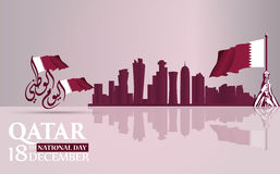 National day celebration logo of Qatar with an inscription in Arabic translation : qatar national day 18 th december. vector illus. Tration Royalty Free Stock Images