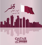National day celebration logo of Qatar with an inscription in Arabic translation : qatar national day 18 th december. vector illus stock illustration