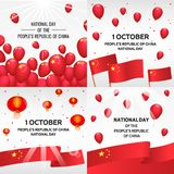 National day in China banner set, isometric style stock illustration