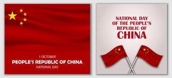 National Day in China banner set, realistic style royalty free illustration