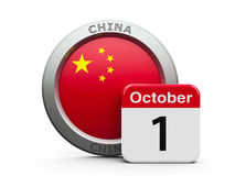 National Day in China. Emblem of China with calendar button - The First of October - represents the National Day in China, three-dimensional rendering, 3D Royalty Free Stock Image