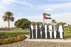 National Day Decoration in Al Ain, UAE Royalty Free Stock Photo