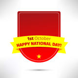 National day flat modern badge Stock Photo