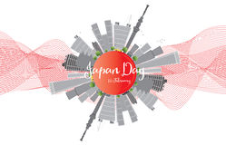 National Day of Japan 11 february. Vector illustration with red sun, lines and buildings. Holiday concept on white background vector illustration