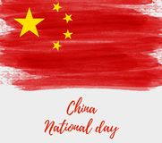 National Day of the People`s Republic of China holiday background. Abstract grunge watercolor flag of China. Template background for national holidays,  poster Stock Image