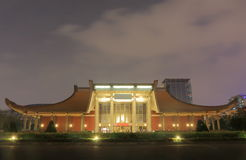 National Dr Sun Yat Sen Memorial Hall Taipei Taiwan Stock Image
