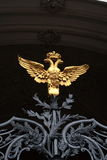 National Emblem. Of Russia on gate of museum, St. Petersburg, Russia Royalty Free Stock Photography