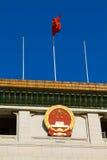 National emblem of china Royalty Free Stock Image