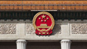 National emblem of China. National emblem of the People's Republic of China royalty free stock images