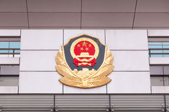National emblem of China Stock Photography