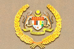 National Emblem, Coat of Arms of Malaysia. Malaysia national emblem on the wall of the National King Palace of Malaysia Royalty Free Stock Images