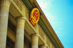 National emblem on the Great Hall of the People. Photographed in Tiananmen Square, Beijing city, Chinan Stock Photography