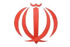 National Emblem of Iran isolated on white stock photography
