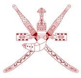National emblem of Oman Coat of Arms Khanjar dagger and two c royalty free illustration