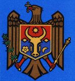 National Emblem. Republic of Moldova. Stock Images