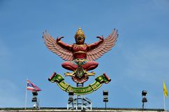 National emblem seal Garuda of Royal King of Thailand Royalty Free Stock Photo