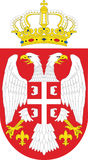 National emblem Serbia Royalty Free Stock Photography
