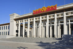 national för beijing porslinmuseum Fotografering för Bildbyråer