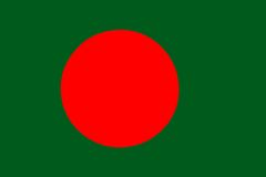 National flag of Bangladesh Royalty Free Stock Image