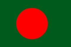 National flag of Bangladesh Royalty Free Stock Image