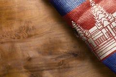 National flag Cambodia Stock Images