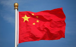 National flag of China Royalty Free Stock Image