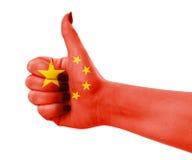 National flag of China Stock Photos
