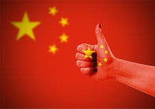 National flag of China Royalty Free Stock Photography