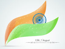 National flag colors for Indian Independence Day. National flag color glossy waves with Ashoka Wheel on grey background for Indian Independence Day celebration Royalty Free Illustration