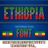 National Flag Font Stock Photography