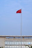 National flag and government building of China. This picture shows a Chinese national flag in front of of a government building. taken in Feb, 2012 vector illustration
