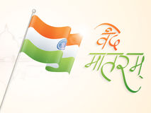 National Flag for Indian Republic Day. Royalty Free Stock Images