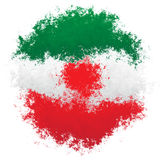 National flag of Iran Stock Photos