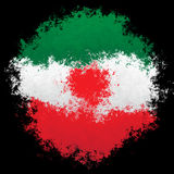 National flag of Iran Royalty Free Stock Photos