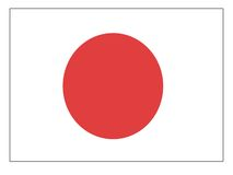 National flag of Japan. Flat national flag of Japan Royalty Free Stock Photos