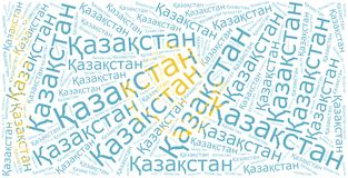 National flag of Kazakhstan. Word cloud illustration. Stock Photos