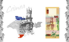 The National flag and money of Crimea Stock Photos