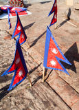 The national flag of Nepal Royalty Free Stock Photo